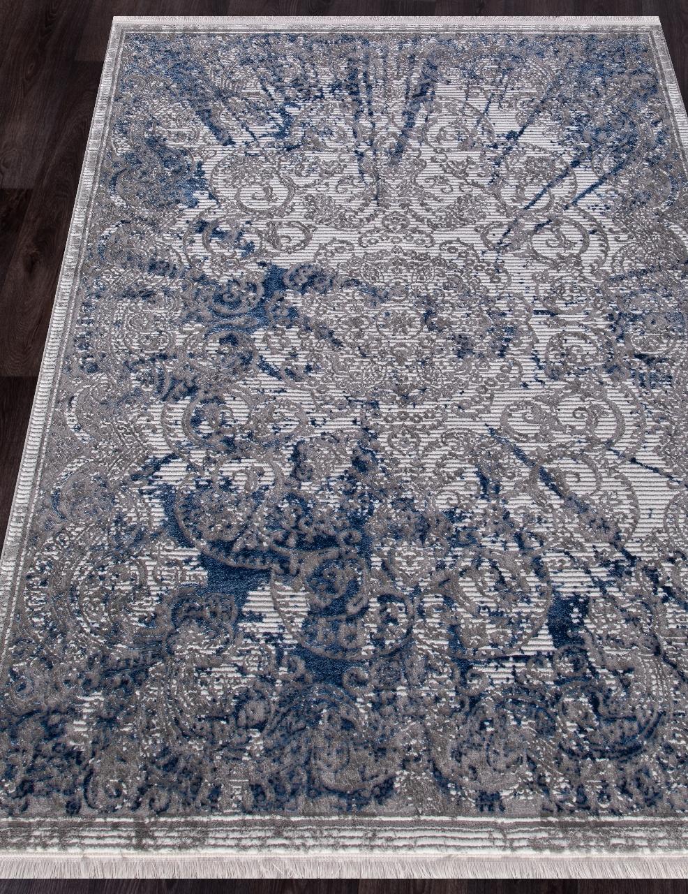 Ковер AS 786 - NAVY / GREY - Прямоугольник - коллекция MOROCCO