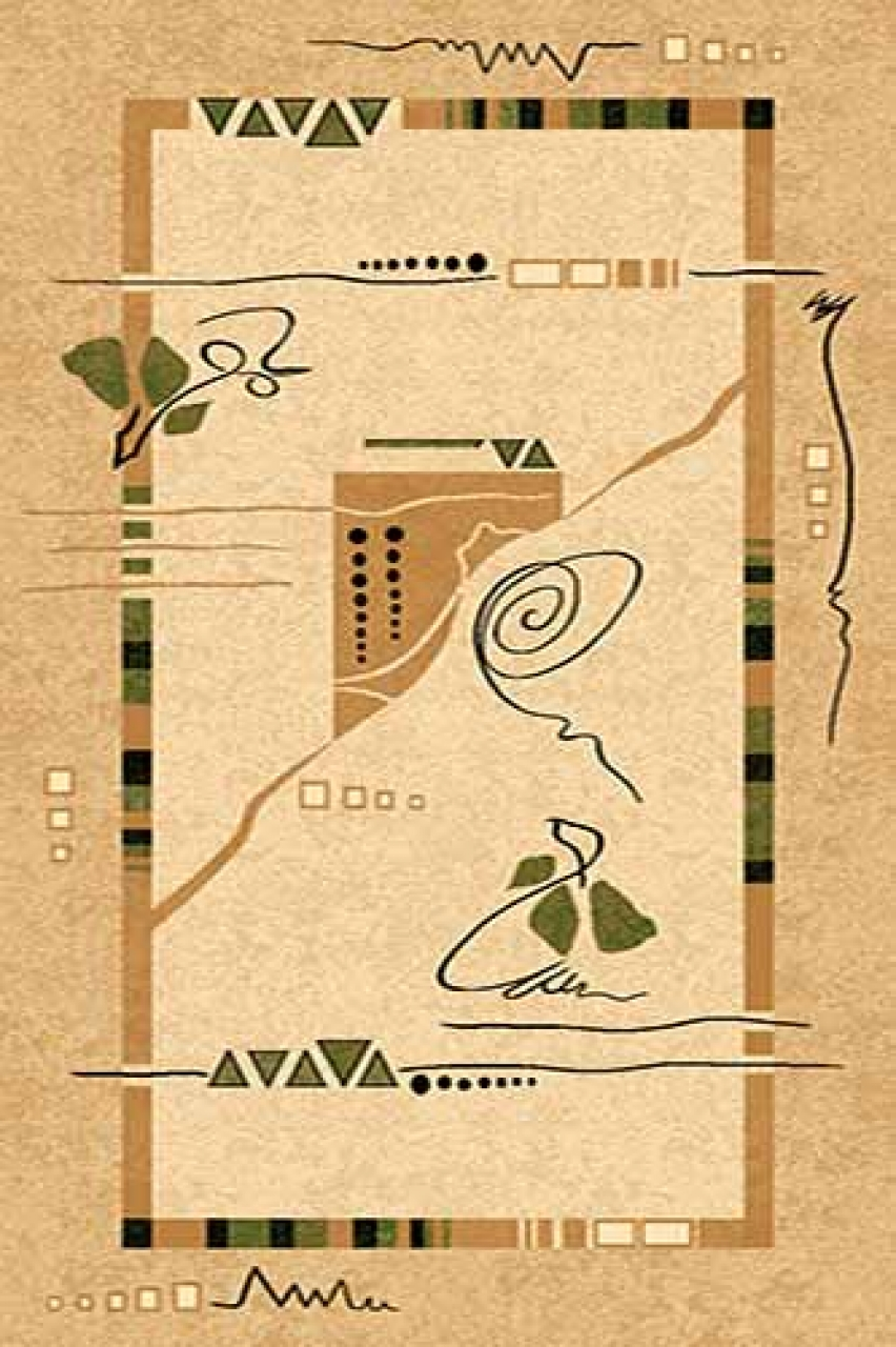 Ковер 5305 - CREAM - Прямоугольник - коллекция VALENCIA