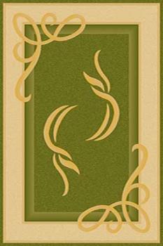z704 - GREEN
