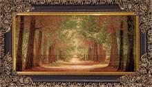 Ковер ART 41 - 000 - Прямоугольник - коллекция ART