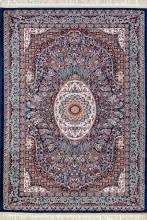 Ковер D517 - NAVY - Прямоугольник - коллекция ISFAHAN - фото 2