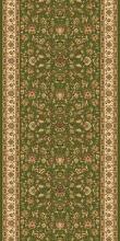 Ковровая дорожка 5471 - GREEN - коллекция IZMIR