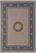 Ковер 33030 - 035 NAVY - Прямоугольник - коллекция QATAR - фото 2