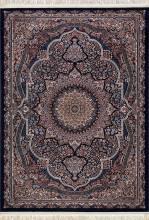 Ковер d415 - NAVY - Прямоугольник - коллекция SHAHREZA - фото 2